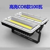 LED投光燈一線天長條模組50W戶外防水高亮廣告投射燈100W車間照明ATF 聖誕節鉅惠