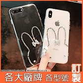Realme X50 Pro 華碩 ZS630KL vivo X60 Pro 紅米 Note 9 小米 10T 簡約小兔子鑽殼 手機殼 水鑽殼 訂製