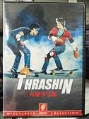 挖寶二手片-K08-015-正版DVD-電影【火爆少年隊】-誰贏了校花的芳心 因此展開一場空前絕後的滑板
