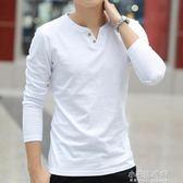 秋季男士長袖T恤純色V領秋衣打底衫修身男裝白體桖純棉潮流上衣服『小宅妮時尚』