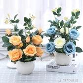 假花仿真玫瑰花束客廳擺設絹花幹花插花藝裝飾塑膠花盆栽餐桌擺件YYP CIYO黛雅