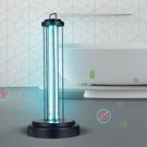 紫光燈UV燈家用 臭氧殺菌 UV燈家用 臭氧殺菌 遙控定時 除螨燈 台式室內UV除蟎110V消毒燈