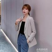 西裝外套 chic網紅小西裝外套女2020年時尚休閒顯瘦百搭西服上衣 【快速出貨】