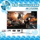 LG 樂金 27UD68-W 27型AH-IPS寬螢幕 電腦螢幕