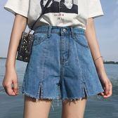 春夏新款韓版藍色高腰百搭毛邊闊腿短褲學生寬鬆牛仔短褲熱褲女潮 森活雜貨