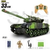 遙控坦克兒童可發射充電超大號對戰模型男孩金屬越野汽車男童玩具 NMS漾美眉韓衣
