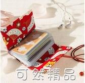 媛藝復古綁帶卡包多卡位大容量銀行卡套小巧卡片包簡約男女式可愛
