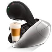 ★限量贈好禮送完為止 ★公司貨 雀巢 DOLCE GUSTO 膠囊咖啡機 Movenza 銀色