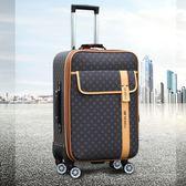 牛津布雪行李箱旅行箱24密碼箱男20寸拉桿箱女學生24寸皮箱