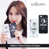 情侶 黑白線條里昂瑪蒂達 全包軟殼 保護殼 iphone 6s 6splus 7 7plus 6 6plus 8 8plus【Unicorn手機殼】