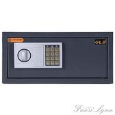 賓館箱筆記本電腦保險箱家用辦公小型保險櫃車載迷你電子保管箱櫃 HM 聖誕節全館免運