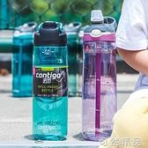 吸管杯大人便攜運動水杯男女健身水壺大容量直飲杯 可然精品