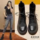 馬丁靴女鞋子英倫風加絨瘦瘦短靴百搭秋冬季襪靴子【毒家貨源】