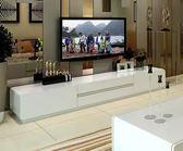 電視櫃現代簡約小戶型迷妳茶幾組合套裝客廳地櫃烤漆歐式多功能白igo 西城故事
