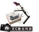【EC數位】自拍架 翻拍架 垂直翻拍架 相機翻拍架 翻拍照片 平面作品 垂直拍攝