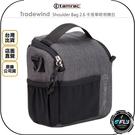 《飛翔無線3C》Tamrac 天域 Tradewind Shoulder Bag 2.6 手提單眼相機包◉公司貨◉攝影包