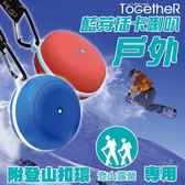ToGetheR+【KTSKBT002】KTNET SB2 戶外藍芽插卡喇叭(附登山掛環)(二色)