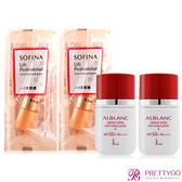 SOFINA 蘇菲娜 潤白美膚盈透UV防護乳(9ML)+時光無痕緊緻精粹(10g)雙入組【美麗購】