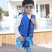 浮潛衣 專業兒童救生衣男女小孩寶寶嬰兒背心馬甲學游泳安全大浮力不嗆水 風馳