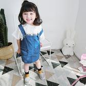 女童洋氣裙子正韓小童牛仔背帶裙休閒寶寶兒童連身裙 童趣潮品