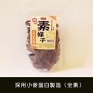 膳體家 素條子(辣味) (280g)