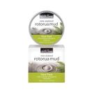 【即期良品】羅托魯瓦火山泥淨化活膚面膜250g (添加薰衣草和佛手柑)大容量 2021/10