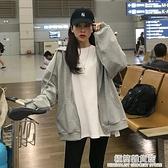 灰色衛衣女寬鬆韓版春秋新款拉鏈外套學生休閒運動上衣連帽衫 完美居家
