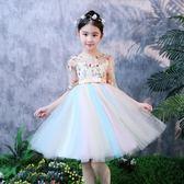 女童禮服 洋氣韓版春裝洋裝中大童禮服裙子LJ10223『黑色妹妹』
