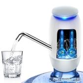 抽水器 雙泵桶裝水抽水器電動純凈水桶壓水器礦泉水飲水機家用自動上水吸 印象
