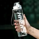 塑料防摔大容量戶外水壺便攜健身運動水杯男女Tritan杯 快速出貨