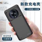 Vivos6背夾充電器寶Vivo Y9S背夾式電池S5電源V1945T手機V1945A殼 科炫數位