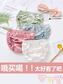 4條裝 嬰兒內褲面包褲男女童純棉小童三角褲嬰幼兒內褲【聚可愛】