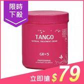 TANGO 坦蔻 酪梨油護髮霜(1000ml)【小三美日】$89