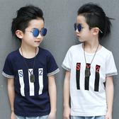 中大童短袖上衣 嬰幼兒短袖T恤 寶寶童裝 JP6051 好娃娃