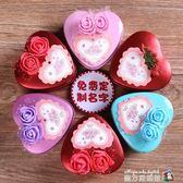 婚禮喜糖盒子成品含糖創意心形馬口鐵糖果盒結婚糖盒喜糖禮盒 魔方數碼館