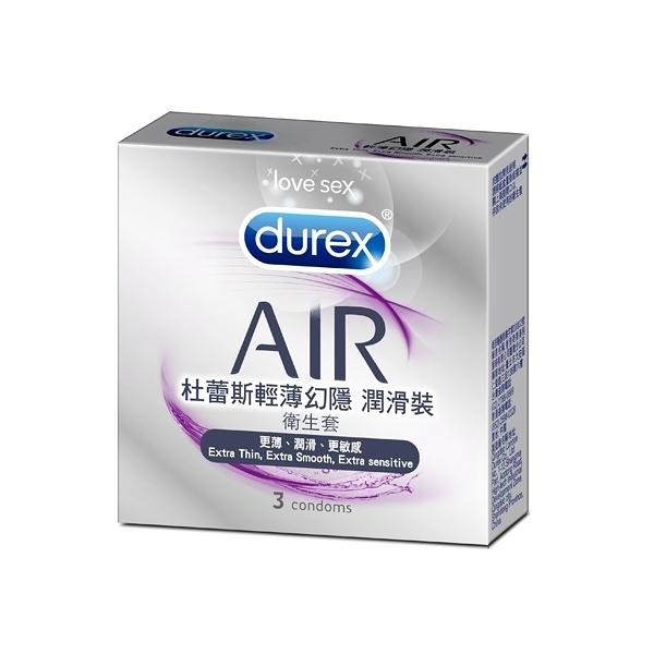 Durex 杜蕾斯 輕薄幻隱裝衛生套 潤滑裝(3入)【小三美日】保險套