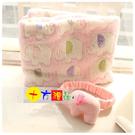 粉紅象象卷毯空調毯/午睡枕兒童毯   【十方佛教文物】