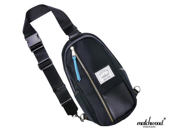 Matchwood - Hunter 單肩後背包 側背 斜背 胸前背隨身包-皮料黑款