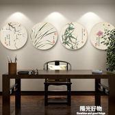 裝飾畫現代新中式客廳梅蘭竹菊掛畫餐廳實木圓形國畫玄關書房壁畫 igo陽光好物