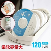 安尚光盤盒CD包大容量DVD光碟盒CD盒碟片收納盒家用帶鎖盒子·樂享生活館