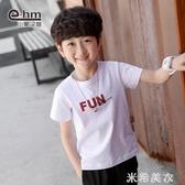 小象漢姆童裝男童白色短袖T恤兒童夏天體恤衫夏裝新款中大童 米希美衣