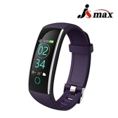 【JSmax】JSmax SC-C30 智慧多功能健康管理運動手環(多紫色