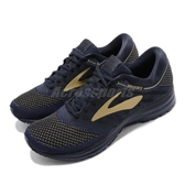 Brooks 慢跑鞋 Revel 藍 金 男鞋 運動鞋 【ACS】 1102601D407