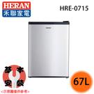 【HERAN禾聯】67L單門電冰箱 HRE-0715 送貨到府+基本安裝