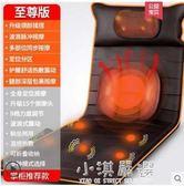 頸椎按摩器頸部腰部肩部多功能全身背部振動電動揉捏家用床墊椅墊CY『小淇嚴選』