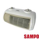 【聲寶SAMPO】陶瓷電暖器HX-FG12P