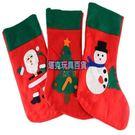 禮物襪 聖誕襪(絨布) 聖誕節 耶誕節 ...