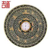 (尾牙交換禮物)創意 吉道開運銅羅盤 風水專業測定儀八卦鏡羅盤擺件