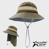 PolarStar 中性 防曬遮頸帽『綠卡其』P20501 台灣製造│抗UV帽│登山帽│遮陽帽│圓盤帽│防曬帽
