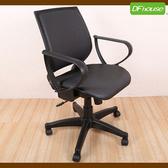 《DFhouse》格瑞絲高品質電腦椅 (透氣皮坐墊)-6色黑色